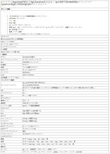2016-03-16_055744a