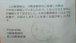 DSCF4291b