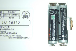 DSCF4390A