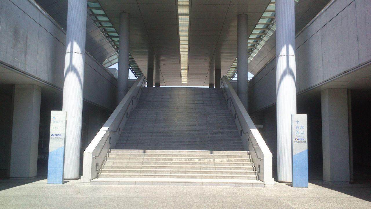 ALSOC総合運動公園、ここは仮面ライダーエグゼイドのロングロケ地だ