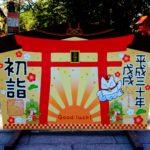 新春 冠稲荷神社はかんむりきつねちゃんといっしょ