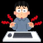動画の音声をリアルタイムに文字化する方法。あなたはまだタイピング?