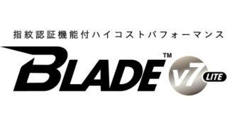 zte blade v7 liteを購入したよ。SIMフリースマホを買う時に注意することって、自分にとって必要な性能と対価の関係