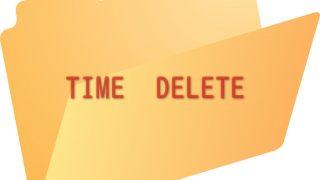 一定時間経過したフォルダ内のファイルを順次削除する方法とBATファイルの最小化タスクスケジューラ登録法