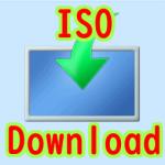 Windows10のISOをダウンロードするサイトとUSBインストールディスクの作成