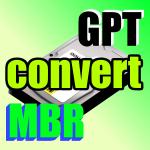 HDDやSSDのGPTをMBRにする2つの方法