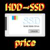 SSDはすでに1GBあたり11円?。それでも