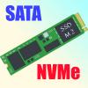 M.2インターフェイスにはSATA3とNVME規格があるよ。いまさらかよ!