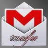 いまさらだけどGmailの転送設定って・・これって