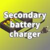 乾電池充電器を買ってみた。充電器の条件って?